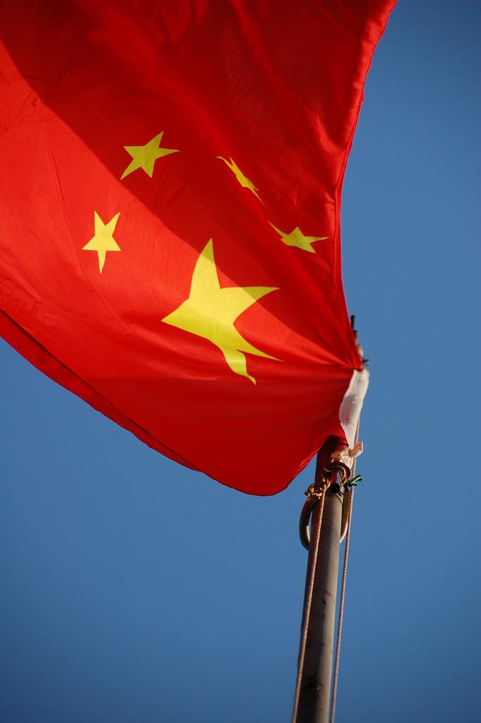 China, flag.